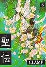 RG Veda, tome 6 par Ohkawa