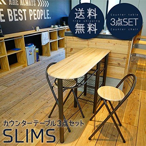 SLIMS カウンターテーブル 3点セット カウンター チェア セット 送料無料(ナチュラル) B06XRV35LF ナチュラル ナチュラル