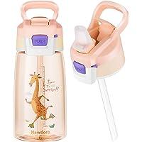 Newdora Botella de Agua para Niño, 480ml Botella a Prueba de Fugas, Botella Agua con Pajitas, sin BPA, Dibujos de Jirafa…