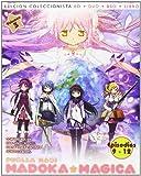 Madoka Magica - Volumen 3 (Edición Coleccionista) [Blu-ray]