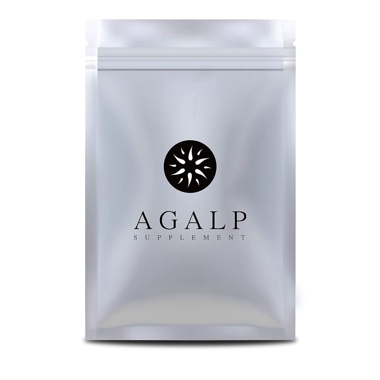 【リッチモア】AGALPのサムネイル