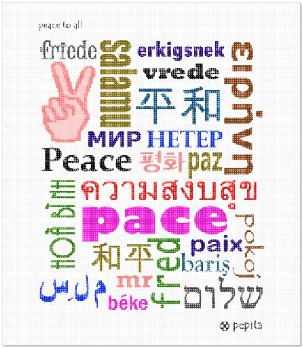 Peace To All Needlepoint Canvas