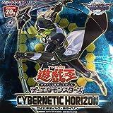 遊戯王 CYBERNETIC HORIZONサイバネティック・ホライゾン アジア版 BOX [並行輸入品]