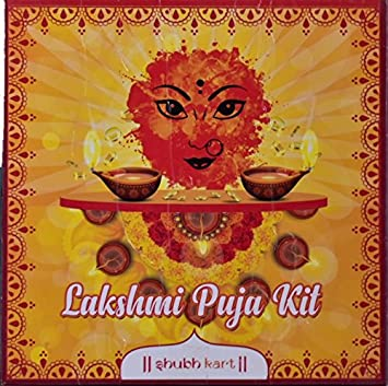 Buy Deepa Store Puja Article Kit Box Online at Low Prices in