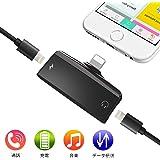 H&R Direct ライトニング イヤホン 変換 アダプター 2in1ライトニングケーブル 充電 通話 音楽再生機能 lightning変換コネクタ iPhone 7 / X / 7 Plus iPhone 8/8 Plus iPhone XS iPhone XS MAX(IOS11.12対応)