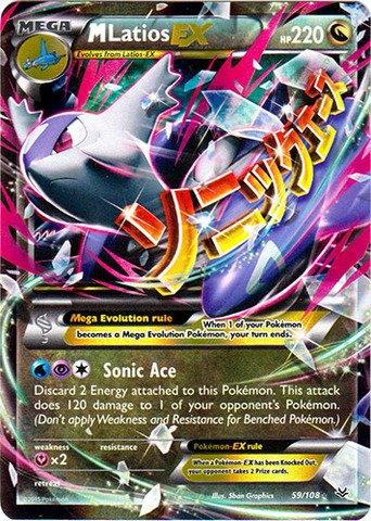 Best pokemon card ever - Carte pokemon mega evolution ex ...