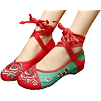AvaCostume Women's Chinese Embroidery Strappy Platform Dress