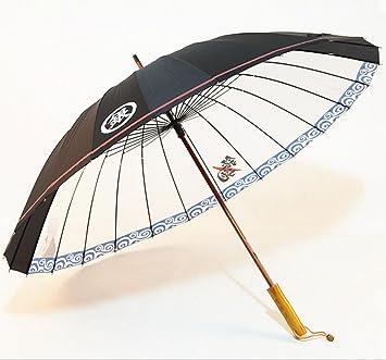 GT Paraguas umbrella plegable Paraguas Anime paraguas, Manual, paraguas sombrilla de Paraguas Portátil Prueba