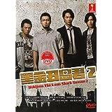 Ushijima the Loan Shark (Season 2) / Yamikin Ushijima-kun (Season 2)(Japanese TV Drama w. English Sub - All Region DVD) by Yamada Takayuki