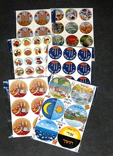 Judaica Stickers Collection Shabbat Blessings 7 Species Children Teaching Aid