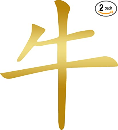 Amazon Angdest Chinese Zodiac Signs Astrological Symbol Ox
