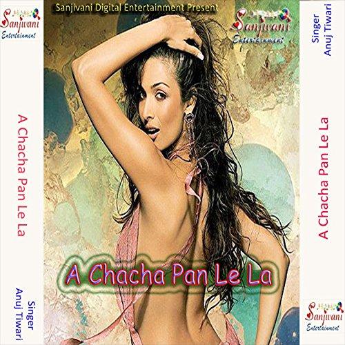 Amazon.com: Mil Jaite Bhagwan Ta Kahti Hum Hai: Anuj Tiwari: MP3