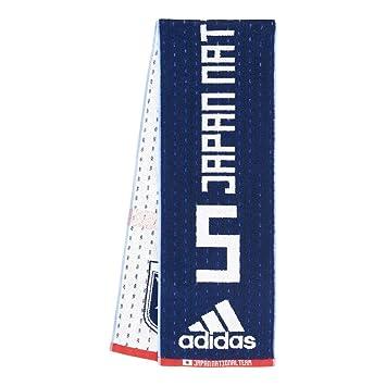 8c91f91e9c7b3d adidas(アディダス)サッカー日本代表ナンバータオル5 オフィシャルグッズ 勝色 スポーツタオル