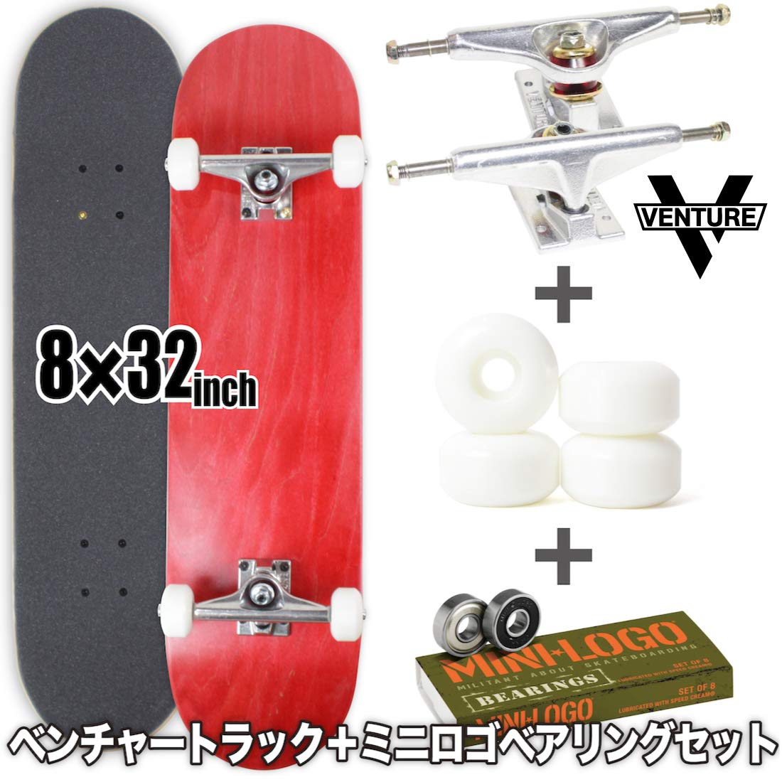 【8.0】オリジナル スケートボードセット/ベンチャートラック+ミニロゴベアリング | スケボーセット 高品質ブランクデッキ+ウィール 組立済み | 赤 Blank Deck
