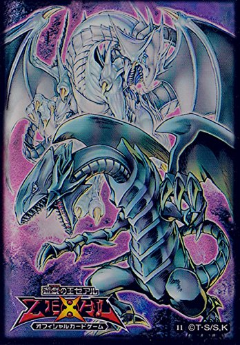 Yu-Gi-Oh! Duelist Card Protecter Blue-Eyes White Dragon Card