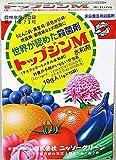 NISSO(日本曹達) トップジンM水和剤 1箱(1g分包x10)