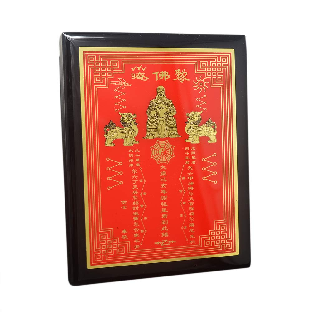 Feng Shui Tai Sui Plaque 2019 W Red String Bracelet W3684 fengshuisale