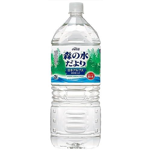 コカ・コーラ 森の水だより 日本アルプス