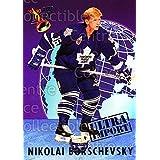 Nikolai Borschevsky Hockey Card 1992-93 Ultra Import #1 Nikolai Borschevsky