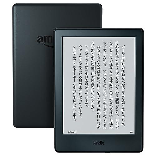 Kindle ブラック