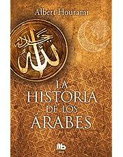 Libros de Islam | Amazon.es
