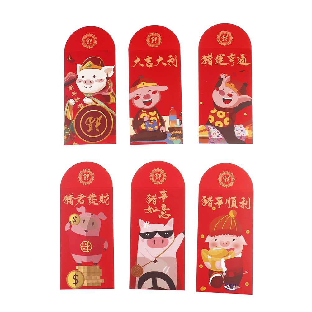 Mcree 6PCS Cute Design Chinese Red Envelopes 2019 Year of The Pig Lucky Money Envelope Red Packet for New Year(Randomly Send)