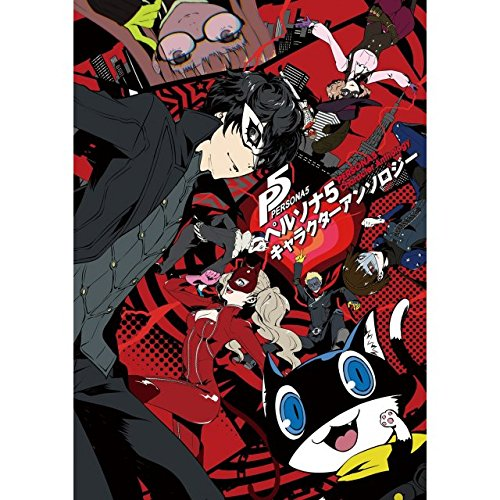 35.5 X 23.5 Inch Framed Persona 5 Gaming Game Large Poster
