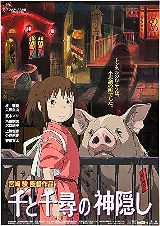 Amazon.com: 11 x 17 Póster de la película de la Miyazaki El ...