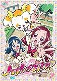 ハートキャッチプリキュア!【7】 [DVD]