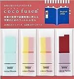 カンミ堂 ふせん ココフセン STUDY マーク Sサイズ CF-6002