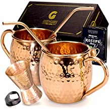 Magnificent Moscow Mule Copper Mugs: Make Any Drink Taste Much Better! 100% Pure Solid Copper His & Hers Gift Set- 2 Hammered 16 OZ Copper Cups 2 Unique Straws, Jigger & Recipe Book! (copper, 16oz)