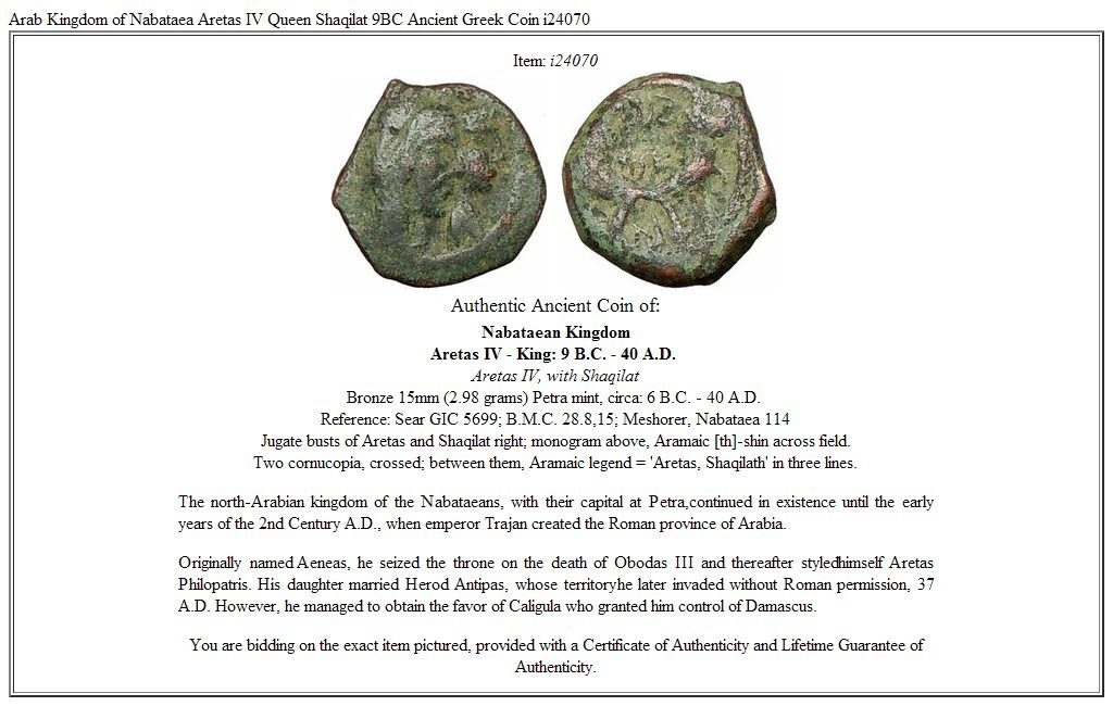 1000 Gr Arab Kingdom Of Nabataea Aretas Iv Queen Shaqilat Coin Good