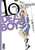 DEAR BOYS(10) (月刊少年マガジンコミックス)