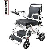2018年新型折り畳み電動車椅子、軽量 コンパクト 自走式アルミ製、簡単で搬入できる車椅子、当電動車椅子は軽量で家や外出ののご使用に適しています