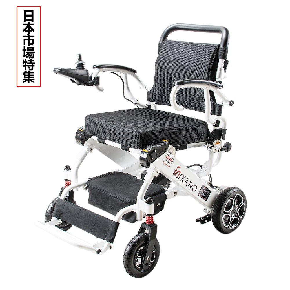 2018年新型折り畳み電動車椅子、軽量 コンパクト 自走式アルミ製、簡単で搬入できる車椅子、当電動車椅子は軽量で家や外出ののご使用に適しています B077SKNV2Q