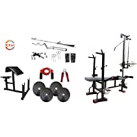 RJKART Home Gym 20 in 1 Bench(2X2 INCH Pipe Size) +14 KG PVC Weight(PVC)+5FT Plain Road(25 mm)+3 FT(20 mm) CURL Rod+DUMMBLE Rod(14 inch) with PREACHURE Set Combo Equipment