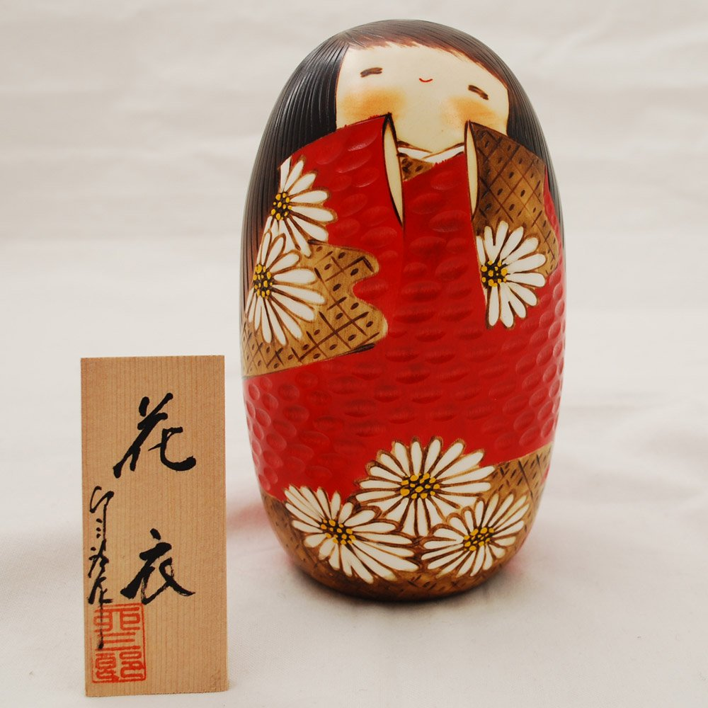 giapponese Kokeshi Doll–Handmade in Japan–Hanakoromo/fiore vestito rosso Oriental Direct Ltd