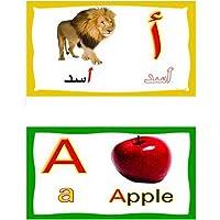 تعليم الحروف العربيه و الانجليزيه بطاقات الفلاش للاطفال