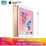 【2018新款套装】Apple iPad 平板电脑 9.7英寸 WiFi版 32GB 金色 (A10 芯片/Retina显示屏/Touch ID MRJN2CH/A)套装 搭配 苹果 触控笔 Apple Pencil 正品国行 顺丰发货 可开专票
