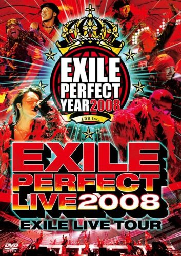`EXILE LIVE TOUR `EXILE PERFECT LIVE 2008″`の商品画像