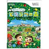 Animal Crossing: City Folk [Japan Import]