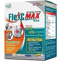 LABO Nutrition FlexC MAX, 60ct