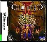 Elminage II DS Remix: Sousei no Megami to Unmai no Daichi [DSi Enhanced] [Japan Import]