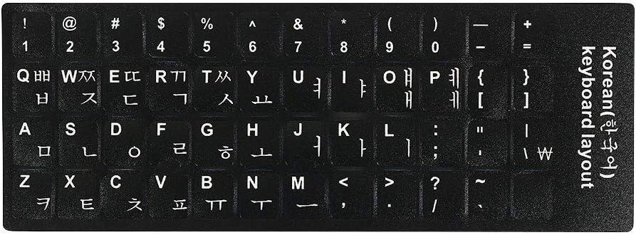 Protector de teclado coreano Teclado de computadora portátil coreano Seguro 14