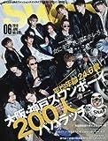SWAN(23) 2018年 06 月号 [雑誌]: Y PLUS(ワイプラス) 増刊