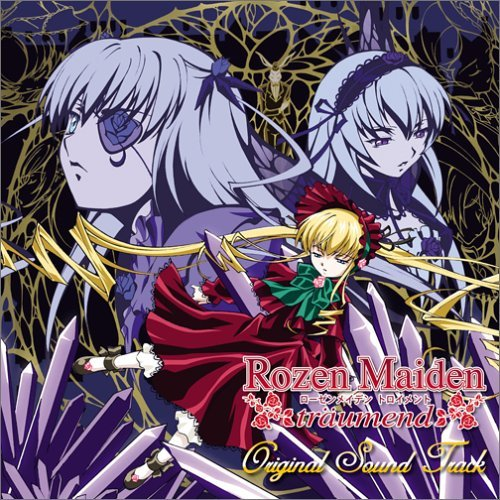 Animation Soundtrack by Rozen Maiden Traumend (2006-01-27)