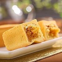 原装进口 升佳糕点食品 昇佳 芒果酥/榴莲酥/土凤梨酥 3口味可选 250g 进口食品 (芒果酥)