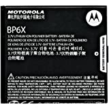 Motorola  DROID and DROID II 1300mah Standard Battery