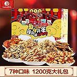 China Good Food 全家福礼盒 年貨採購 吃货选择New product Hot Sale【黄飞红 年货大礼包 1200g Snack Gift Package】混合装 7款零食系