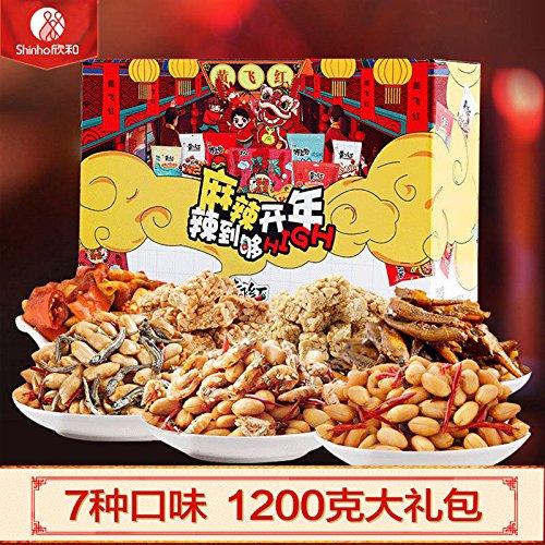 China Good Food 全家福礼盒 年貨採購 吃货选择New product Hot Sale【黄飞红 年货大礼包 1200g Snack Gift Package】混合装 7款零食系 by China Good Food